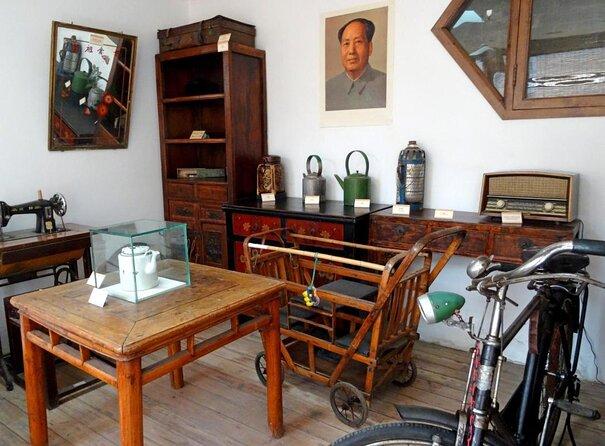 Museo degli Hutong Shijia