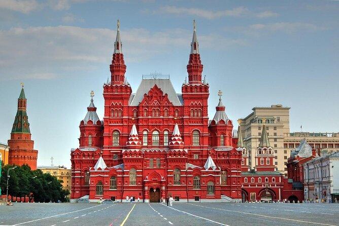 State Historical Museum (Gosudarstvennyy Istoricheskiy Muzey)