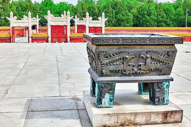 Temple of Earth (Ditan Park)