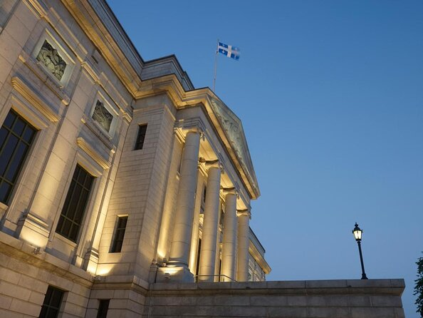 Quebec National Museum of Fine Arts (Musée National des Beaux-Arts)