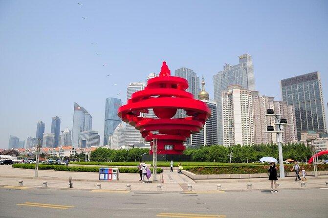 May Fourth Square (Wu Si Guang Chang)