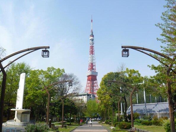 Shiba Park (Shiba Koen)