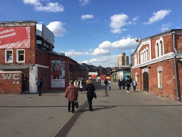 Winzavod Zentrum für zeitgenössische Kunst (Vinzavod)