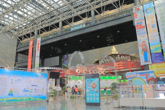 Museo nazionale della scienza e della tecnologia di Taiwan