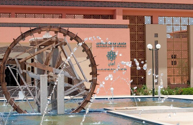 Mohammed VI Museum of Water Civilization