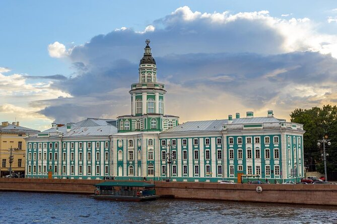 Peter the Great Museum of Anthropology and Ethnography (Kunstkamera)