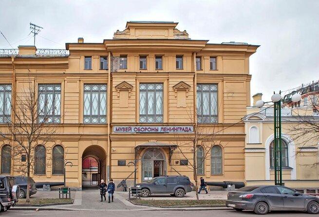 State Memorial Museum of Leningrad Defense and Siege