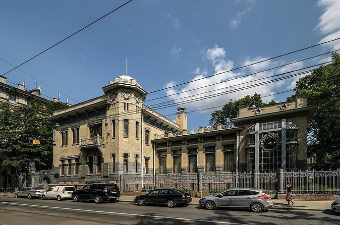 The State Museum of the Political History of Russia
