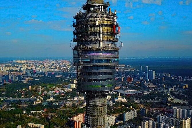Ostankino TV Tower
