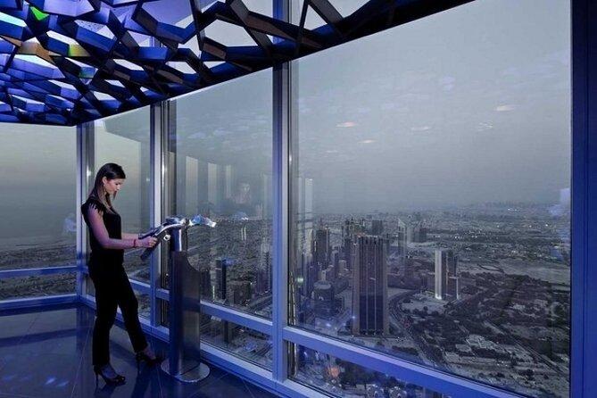 Burj Khalifa: Observation Deck At the Top (125th floor)