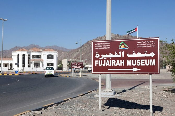Fujairah Private City Tour From Dubai with Transfer