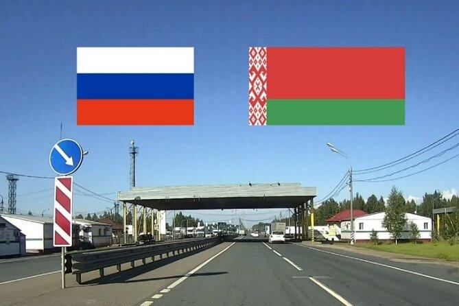 Transfer Minsk Airport - Russian Border