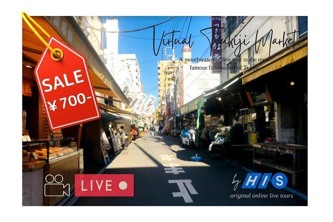 【Special Sale】Virtual Tokyo Tsukiji Market Walking Tour