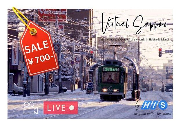 【Special Sale】Virtual Hokkaido Tanukikoji Shopping Street and Nijo Fish Market