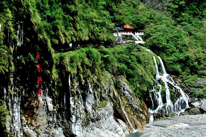 Private Full Day Taroko Gorge Tour
