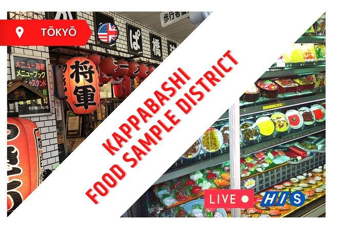 Online Walking Tour at Kappabashi Tool Street & Sky Tree Photo Spot