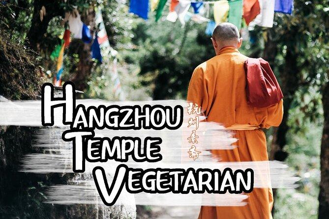 One-day Hangzhou Buddhist Temple Vegetarian Snack Cycle Hike
