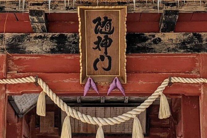 1-Day Togakushi Forest Shrines & Mountain Ninja Tour