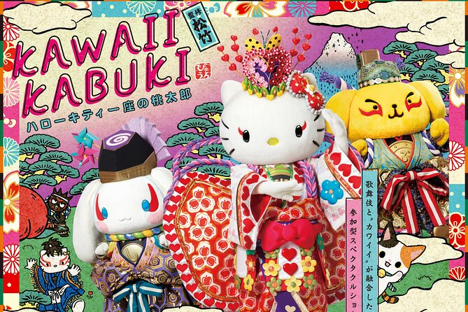 Skip the Line: Sanrio Puroland Advance Passport Ticket (for foreign residents)