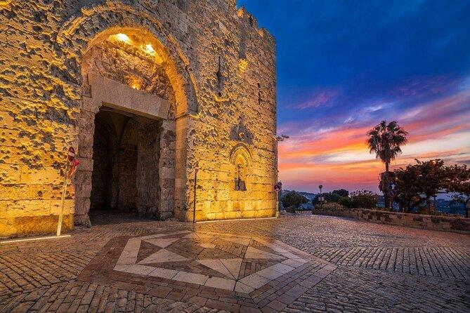Porta di Sion (Bab an-Nawi Dawud)