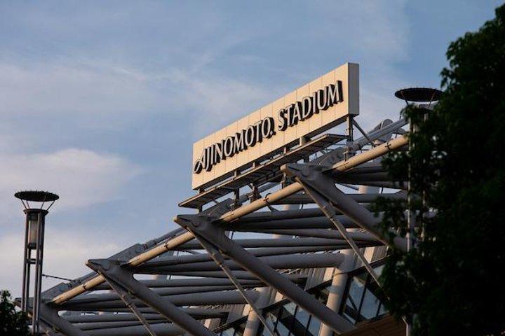 Tokyo Stadium (Ajinomoto Stadium)