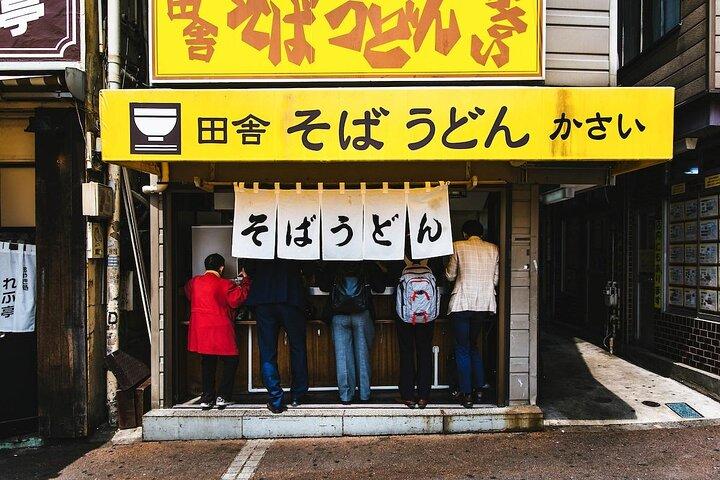 A bowl of ramen in Tokyo